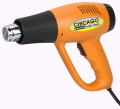Where to rent HEAT GUN ELECTRIC in Honolulu HI