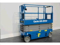 Rental store for SCISSOR LIFT 2632  electric in Honolulu HI